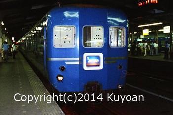 24系あけぼの(上野)135-55img294.jpg