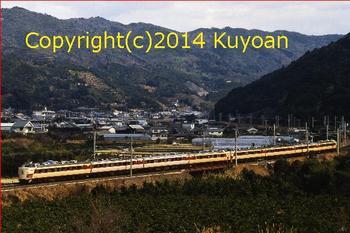 485 くろしお K (紀伊由良) 2B-POSI-2img972S61.2.23..jpg