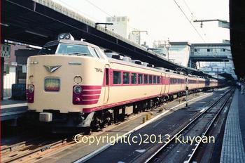485 はつかり 1500 (上野) .jpg
