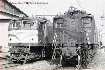 58-42 15-173 (竜華機) .jpg