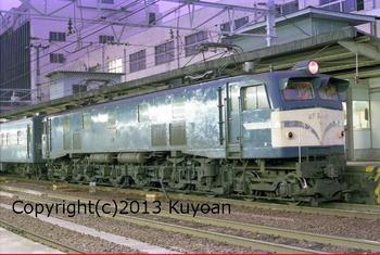 58-52 荷 (広島) .jpg