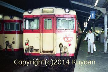キハ58 あしずり (高松) 135-32R img420.jpg