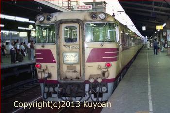 キハ82 はまかぜ (大阪) .jpg
