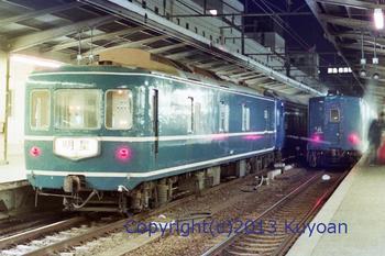 カニ25明星大阪(10)56.12.30.135-68.jpg